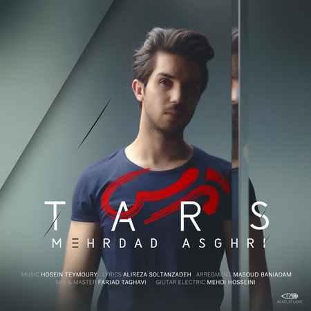 Mehrdad Asghari Tars Music fa.com دانلود آهنگ مهرداد اصغری ترس
