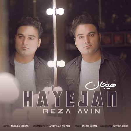 Reza Avin Hayejan Cover Music fa.com دانلود آهنگ رضا آوین هیجان