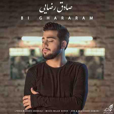 Sadegh Rezaei Bighararam Cover Music fa.com دانلود آهنگ صادق رضایی بی قرارم