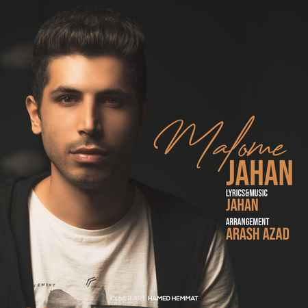 jahan Malome Music fa.com دانلود آهنگ جهان جهانگیری معلومه