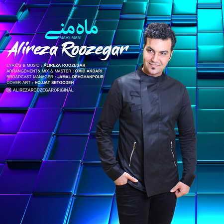 Alireza Roozegar Mahe mani Cover Music fa.com دانلود آهنگ علیرضا روزگار ماه منی