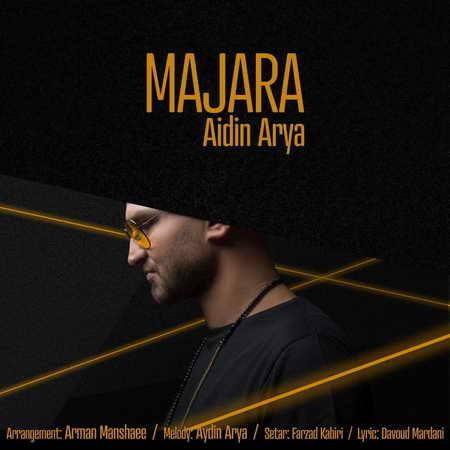Aydin Aria Majara Cover Music fa.com دانلود آهنگ آیدین آریا ماجرا