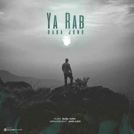 Baba Juno Ya Rab Cover Music fa.com دانلود آهنگ بابا جونو یا رب
