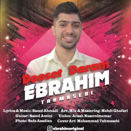 Ebrahim Tahmasbi Dooset Daram Music fa.com دانلود آهنگ ابراهیم طهماسبی دوست دارم