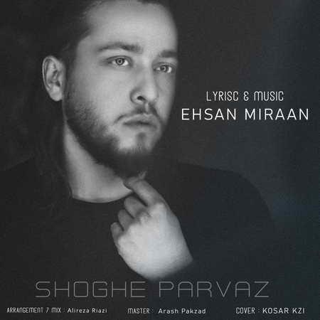 Ehsan Miran Shoghe Parvaz Music fa.com دانلود آهنگ احسان میران شوق پرواز