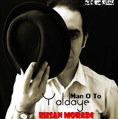 Ehsan Moradi Yaldaye Mano To Music fa.com دانلود آهنگ احسان مرادی یلدای من و تو