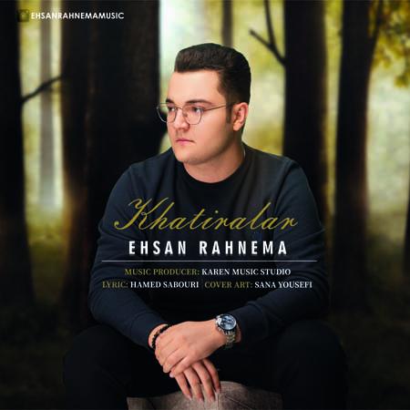 Ehsan Rahnama Khatiralar Music fa.com دانلود آهنگ احسان رهنما خاطیره لر