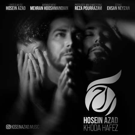 Hossein Azad Khodahafez Music fa.com دانلود آهنگ حسین آزاد خداحافظ
