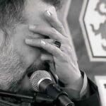 دانلود مداحی دیشب تا صبح گریه کردی محمود کریمی