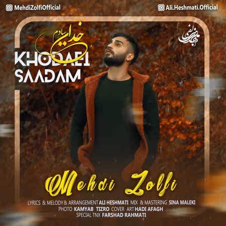 Mehdi Zolfi Khodaei Saadam Music fa.com دانلود آهنگ مهدی زلفی خدایی سادم