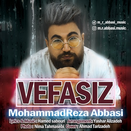 Mohammadreza Abbasi Vefasiz Music fa.com دانلود آهنگ محمدرضا عباسی وفاسیز