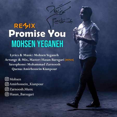 Mohsen Yeganeh Remix Behet Ghol Midam Music fa.com دانلود ریمیکس محسن یگانه بهت قول میدم