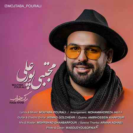 Mojtaba Pourali Rage Khab Music fa.com دانلود آهنگ مجتبی پورعلی رگ خواب