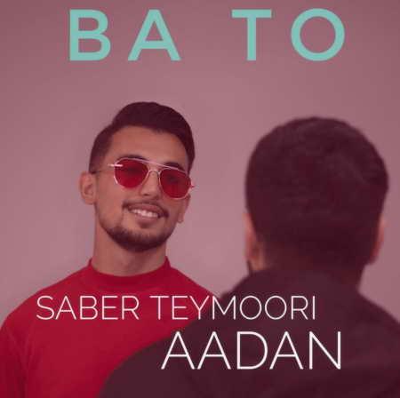 Saber Adan Ba To Music fa.com دانلود آهنگ صابر و آدان با تو