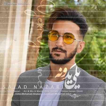 Sajad Nazari Yeki Ye Doone Music fa.com دانلود آهنگ سجاد نظری یکی یدونه