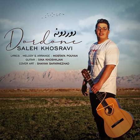 Saleh Khosravi Dordoone Music fa.com دانلود آهنگ صالح خسروی دوردونه