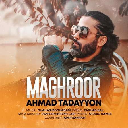 Ahmad Tadayon Maghrour Music fa.com دانلود آهنگ احمد تدین مغرور
