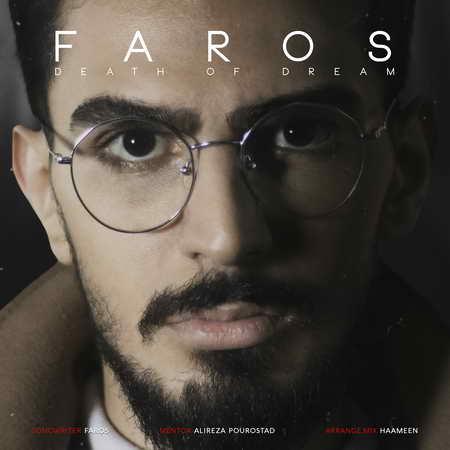 Faros Death Of Dream Music fa.com دانلود آهنگ فاروس مرگ رویا