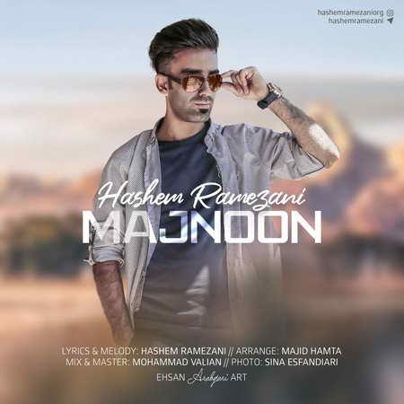Hashem Ramezani Majnoon Cover Music fa.com دانلود آهنگ هاشم رمضانی مجنون