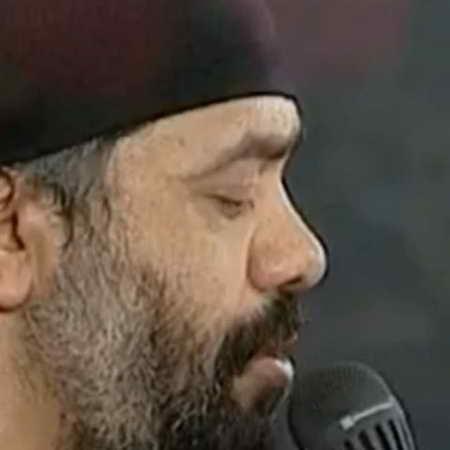 Mahmood Karimi Rahi Shode Music fa.com دانلود مداحی راهی شده محمود کریمی