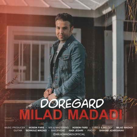 Milad Madadi Doregard Music fa.com دانلود آهنگ میلاد مددی دوره گرد