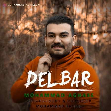 Mohammad Aghaei Delbar Music fa.com دانلود آهنگ محمد آقایی دلبر