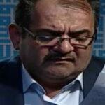 دانلود نوحه خداحافظ ای غریب مدینه محمد عاملی