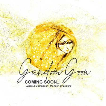 Mohsen Chavoshi Gandomgoon Music fa.com دانلود آهنگ محسن چاوشی گندمگون