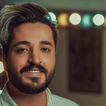 Mojtaba Dorbidi Gole Aftabgardoon Music fa.com دانلود آهنگ گل آفتابگردون من اگه تو بشی درمون من مجتبی دربیدی