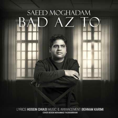 Saeid Moghaddam Bad Az To Music fa.com دانلود آهنگ سعید مقدم بعد از تو