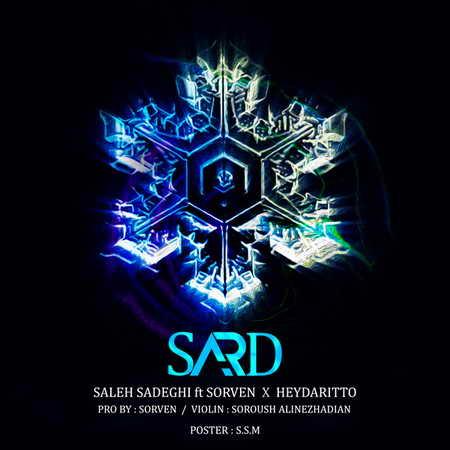 Saleh Sadeghi Ft Sorven Heydaritto Sard Music fa.com  دانلود آهنگ صالح صادقی و سرون و حیدریطو سرد