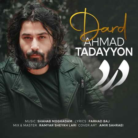 Ahmad Tadayon Dard Music fa.com دانلود آهنگ احمد تدین درد