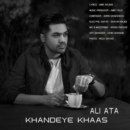 Ali Ata Khandeye Khas Music fa.com دانلود آهنگ علی عطا خنده ی خاص
