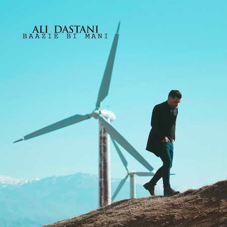Ali Dastani Bazie Bi Mani Music fa.com دانلود آهنگ علی داستانی بازی بی معنی