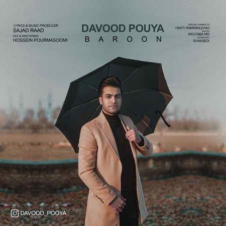 Davood Pouya Baroon Music fa.com دانلود آهنگ داوود پویا بارون
