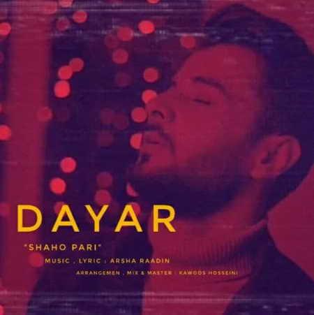 Dayar Shaho Pari Music fa.com دانلود آهنگ دایار شاه و پری