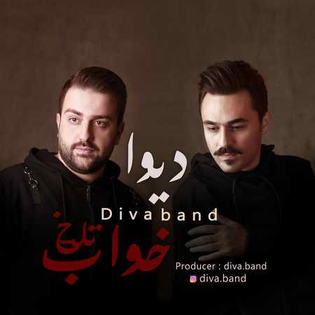 Diva Band Khabe Talkh Music fa.com دانلود آهنگ دیوا بند خواب تلخ