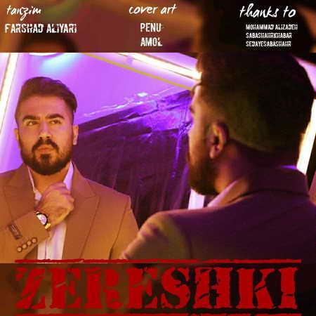 Farshad Aliyari Zereshki Music fa.com دانلود آهنگ فرشاد علیاری زرشکی