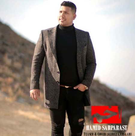 Hamid Sarparast Akhm Music fa.com دانلود آهنگ حمید سرپرست اخم