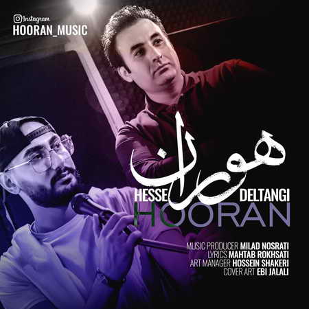 Hooran Hese Deltangi Music fa.com دانلود آهنگ هوران حس دلتنگی