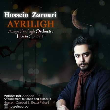 Hossein Zarouri Ayriligh Music fa.com دانلود آهنگ حسین ضروری آیریلیق