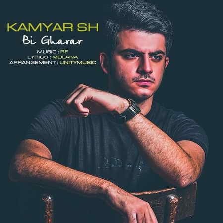 Kamyar SH Bigharar Music fa.com دانلود آهنگ کامیار اس اچ بی قرار
