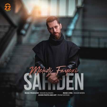 Mehdi Fayezi Sahiden Music fa.com دانلود آهنگ مهدی فایضی ساهیدن