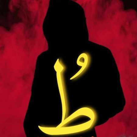 Mehraj To Music fa.com دانلود آهنگ مهراج طُ