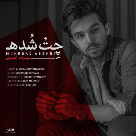 Mehrdad Asghari Chet ShodeMusic fa.com دانلود آهنگ مهرداد اصغری چت شده