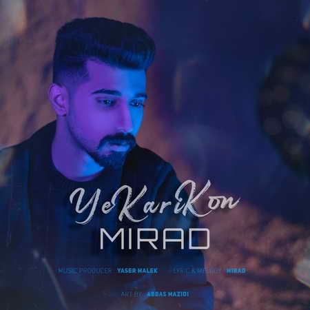 Mirad Yekari Kon Music fa.com دانلود آهنگ میراد یکاری کن
