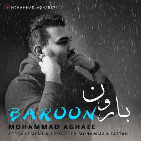 Mohammad Aghaei Baroon Music fa.com دانلود آهنگ محمد آقایی بارون