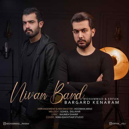 Nivan Band Bargard Kenaram Music fa.com دانلود آهنگ نیوان بند برگرد کنارم