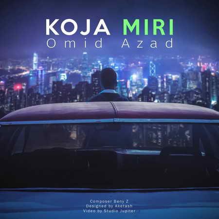 Omid Azad Koja Miri Music fa.com دانلود آهنگ امید آزاد کجا میری