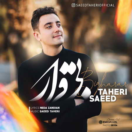 Saeid Taheri Bigharar Music fa.com دانلود آهنگ سعید طاهری بی قرار